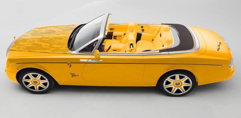 Yellow Rolls-Royce - Bijan
