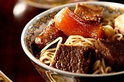 Ultimate Beef Noodles