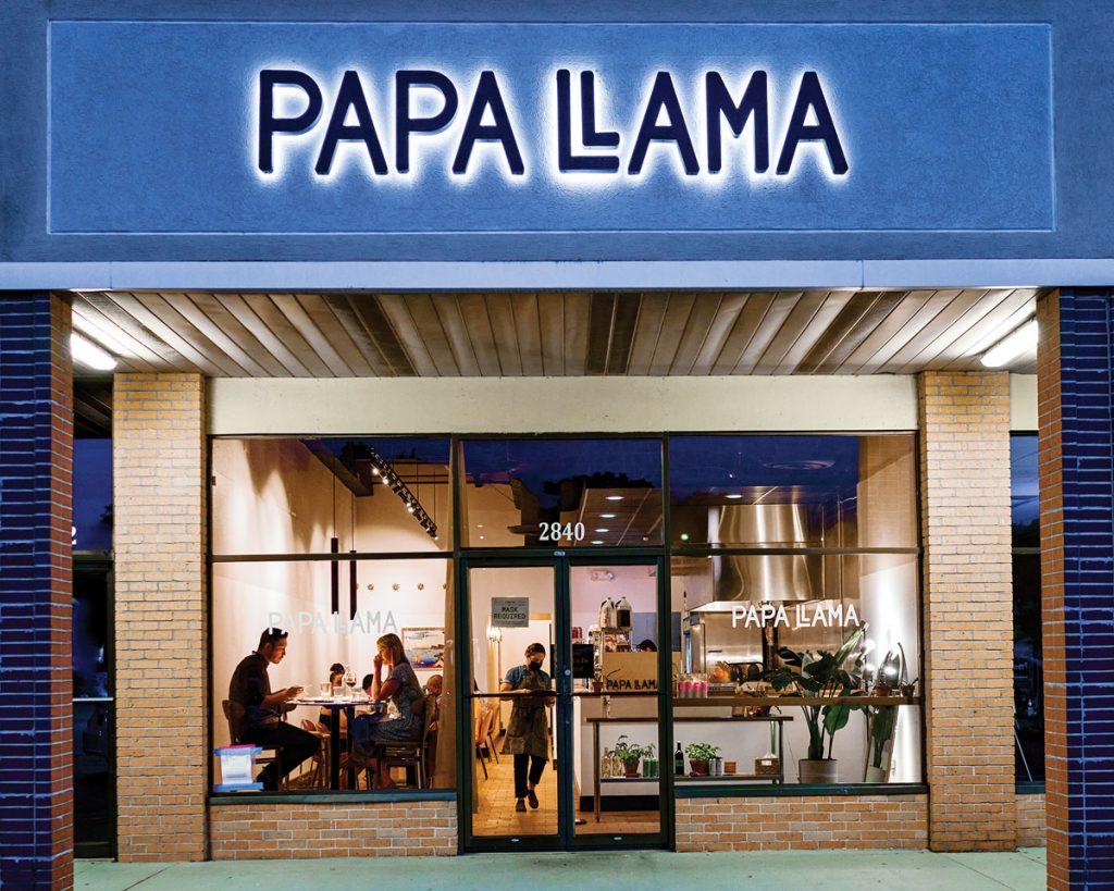 Papa Llama, photo by Terrence Gross