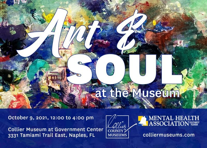 2nd Annual Art & Soul
